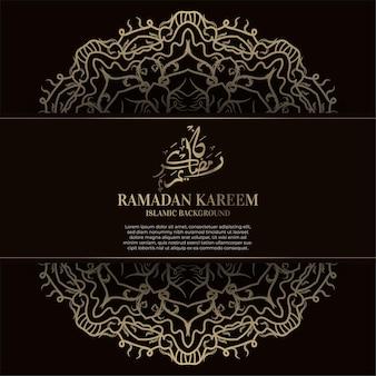 Ramadan kareem. islamski wzór tła z arabską kaligrafią i ornamentem mandali.