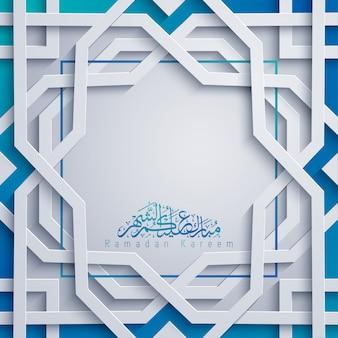 Ramadan kareem islamski z geometrycznym wzorem arabskim