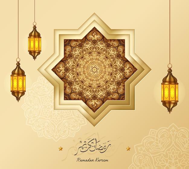 Ramadan kareem islamski złoty wzór tła