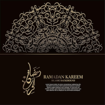 Ramadan kareem. islamski