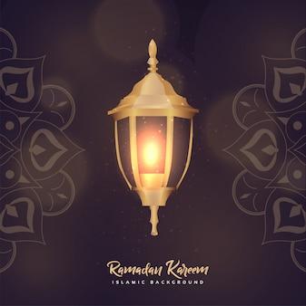 Ramadan kareem islamski