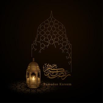Ramadan kareem islamskie pozdrowienie projekt