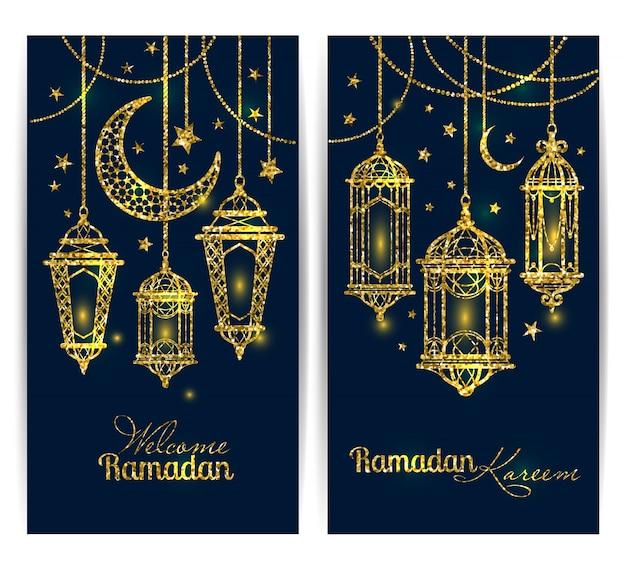 Ramadan kareem. islamskie tło.