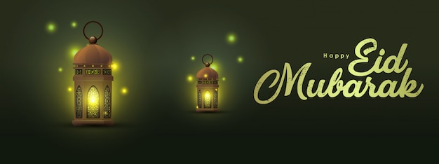 Ramadan kareem islamskiego pozdrowienia projekt z ilustracji latarnia blask