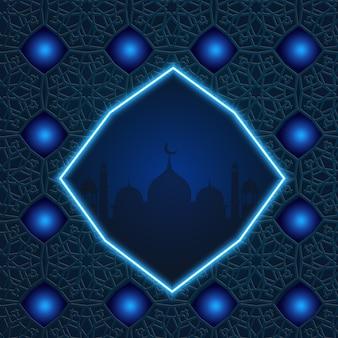 Ramadan kareem islamskiej premii tła