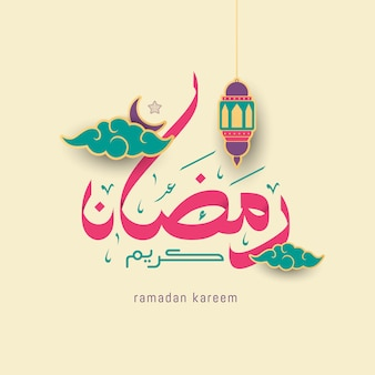 Ramadan kareem kaligrafia arabska kartkę z życzeniami