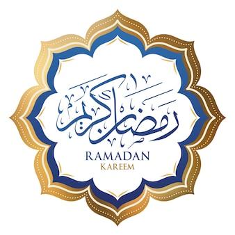 Ramadan kareem kaligrafia arabska, szablon zaproszenia, plakat, baner