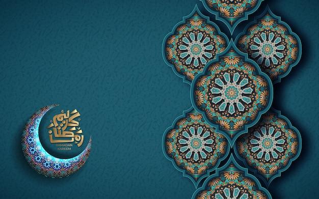 Ramadan kareem kaligrafia na tle arabeska.