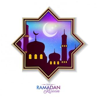 Ramadan kareem karta zaproszenie