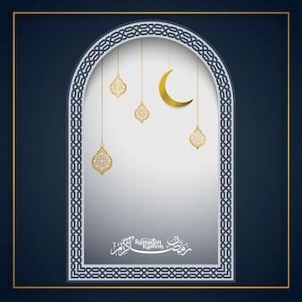 Ramadan kareem kartkę z życzeniami islamski wektor wzór z kaligrafią arabską na tle