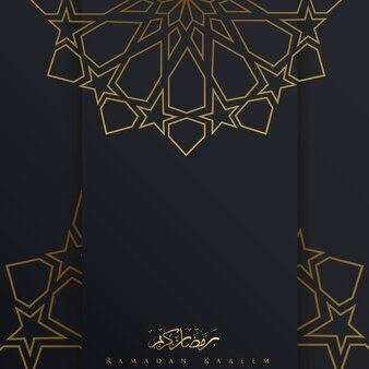 Ramadan kareem kartkę z życzeniami ze złota geometria