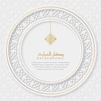 Ramadan kareem koło kształtu tła z islamskim obramowaniem i ozdobnym wiszącym ornamentem