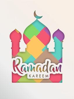 Ramadan kareem kolorowa świątynia
