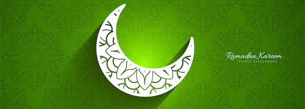 Ramadan kareem kolorowe tło