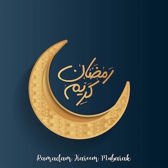Ramadan kareem kreatywne tło księżyca