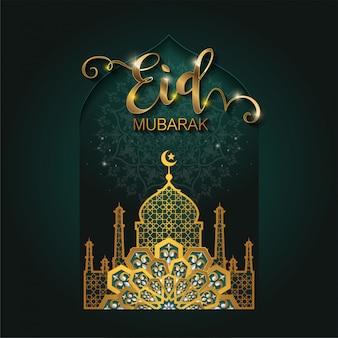 Ramadan kareem lub eid mubarak 2019 pozdrowienia tło islamskie ze złotym wzorem i kryształami na tle koloru papieru.