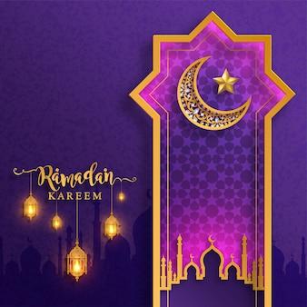 Ramadan kareem lub eid mubarak pozdrowienie tła islamska z wzorzyste złoto i kryształy na tle koloru papieru.