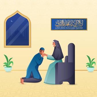 Ramadan kareem lub ramazan kareem concept