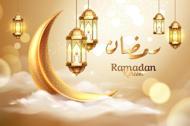 Ramadan kareem lub ramazan mubarak powitanie z wachlarzem lub latarnią i półksiężycem na chmurze.
