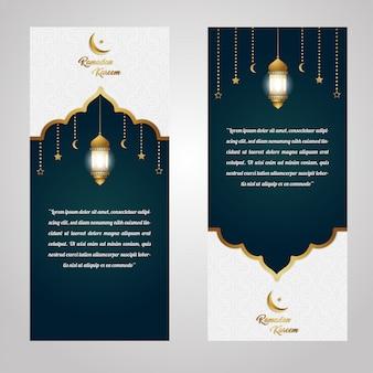 Ramadan kareem luksusowa, ekskluzywna karta zaproszenie, banner mediów społecznościowych