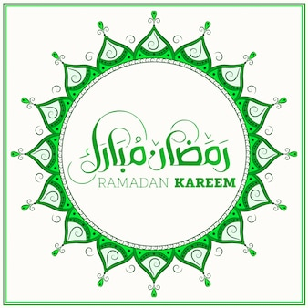 Ramadan kareem mandala frame