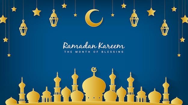 Ramadan kareem miesiąc błogosławieństwa ilustracja tła.