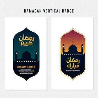 Ramadan kareem mubarak pionowe logo odznaka wektor ilustracja projektu