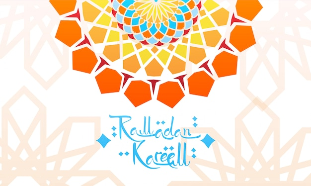Ramadan kareem muzułmańska religia święty miesiąc