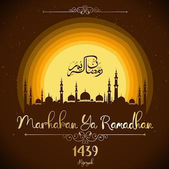 Ramadan kareem muzułmańskim pozdrowienia tła