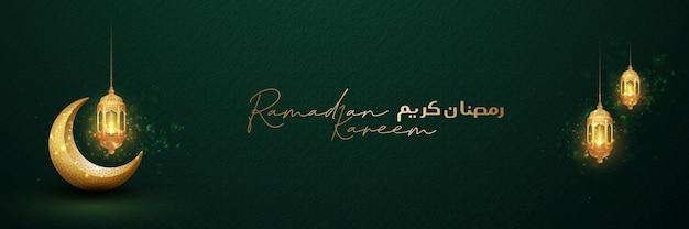 Ramadan kareem na plakaty lub baner