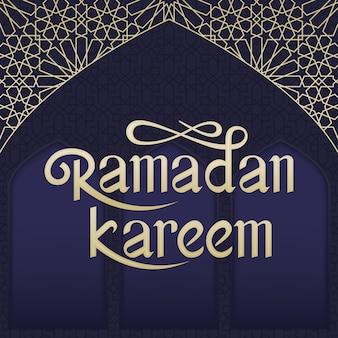 Ramadan kareem odręczny napis