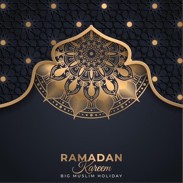 Ramadan kareem. ozdoba piękny element geometryczny koło