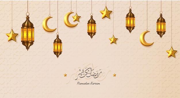 Ramadan kareem ozdobny baner