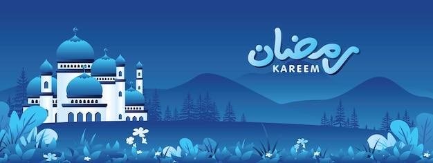 Ramadan kareem panorama nocnego krajobrazu