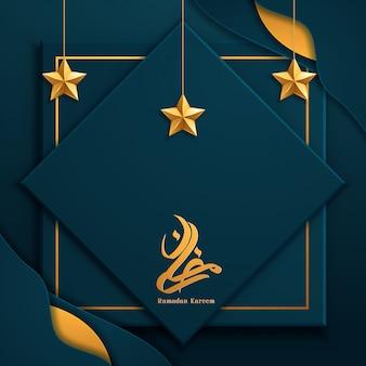 Ramadan kareem piękna kartka z pozdrowieniami z arabskiej kaligrafii.