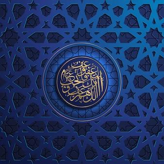 Ramadan kareem piękne powitanie kwiatowy tło