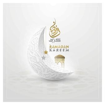 Ramadan kareem powitanie islamski projekt ilustracji z księżycem i kaligrafią arabską
