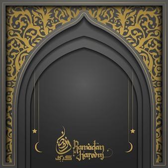 Ramadan kareem powitanie islamskiego tła z kaligrafią sierpowatą i arabską