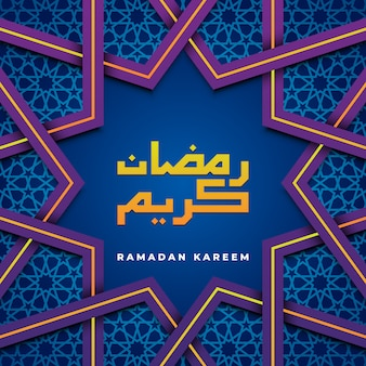 Ramadan kareem powitanie karta z arabskiego wzoru tłem
