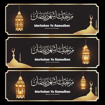Ramadan kareem powitanie transparent tło