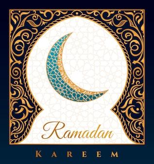 Ramadan kareem powitanie w tle