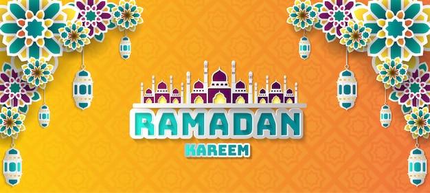Ramadan kareem pozdrowienia tła