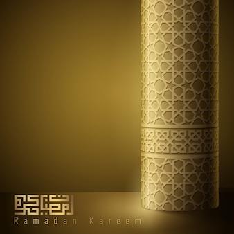 Ramadan kareem pozdrowienia złote tło islamskiego szablonu projektu