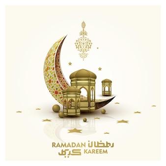 Ramadan kareem pozdrowienie islamska ilustracja z kaligrafią półksiężycową i arabską