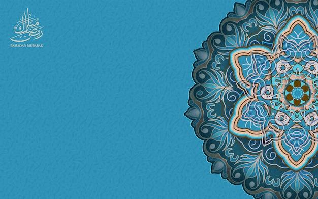 Ramadan kareem pozdrowienie ornament tło