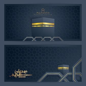 Ramadan kareem pozdrowienie szablon transparent wektor islamski projekt