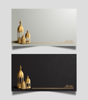 Ramadan kareem projektuje święta ramadanu