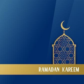 Ramadan kareem sezonowy wzór tła