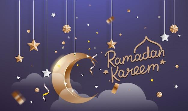Ramadan kareem święto religii islamskiej. ilustracja wektorowa miesiąc ramadan