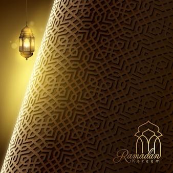 Ramadan kareem szablon karty z pozdrowieniami